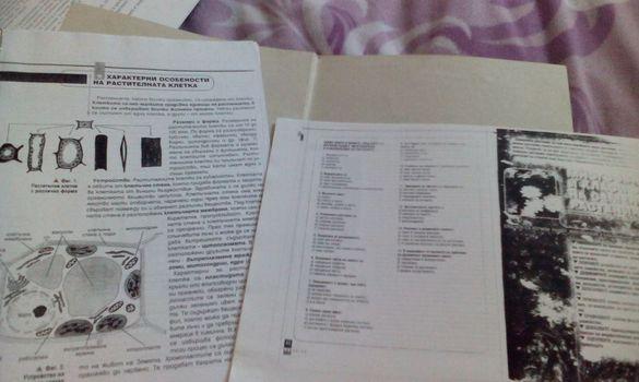 Материали по биология и химия, учебници по медицина