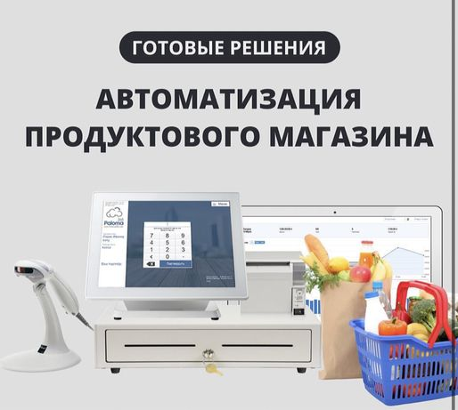 Центр Автоматизации Бизнеса