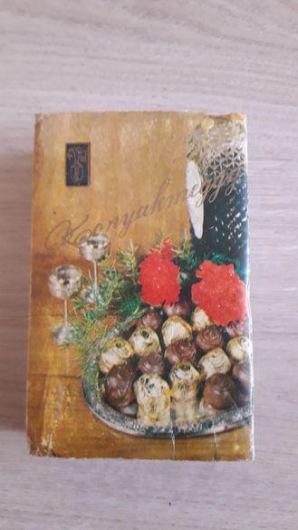 Кутийка от Унгарски бонбони
