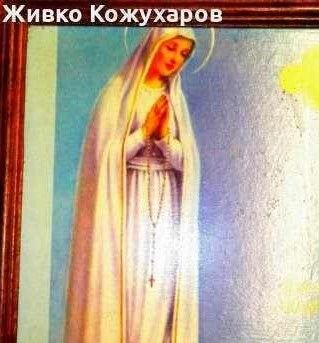 ТАЙНАТА от Фатима 1917 г.