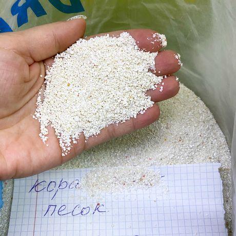 Коралловый песок Аквариумный грунт