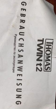 Запчасти на пылесос THOMAS TWIN t2