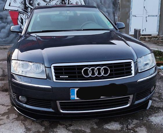 Лип спойлер за Ауди а8 Д3 / Audi A8 D3 Lip Spoiler