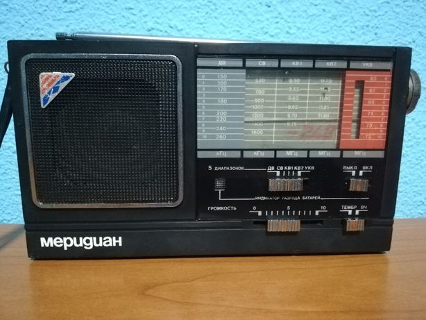 Radio modelul Mepuguah 5 bande: PN 248 realizat in Iniunea Sovietica