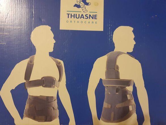Коригиращ стойката дорзално-лумбален корсет Lombax Dorso Thuasne