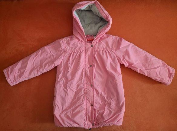 Okaou - детско яке