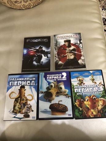 Фильмы на DVD по 500тг.