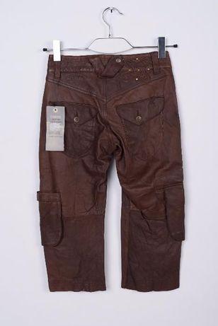 Дамски панталон естествена кожа Corius р-р S