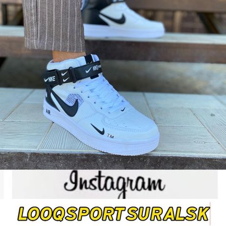 Продам Nike Air Force