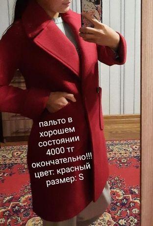 Продам Пальто для девушек