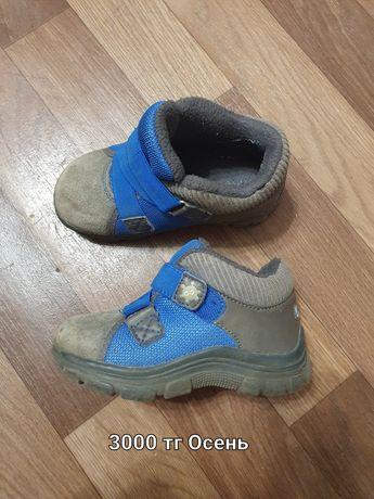 дет обувь 500 тг