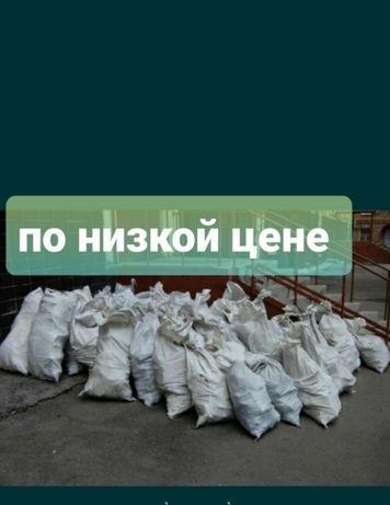Газель вывоза мусора