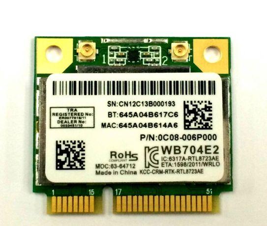 Placa retea WIFI Mini PCI-E RealTek RTL8723AE 802.11b/g/n Bluetooth4.0
