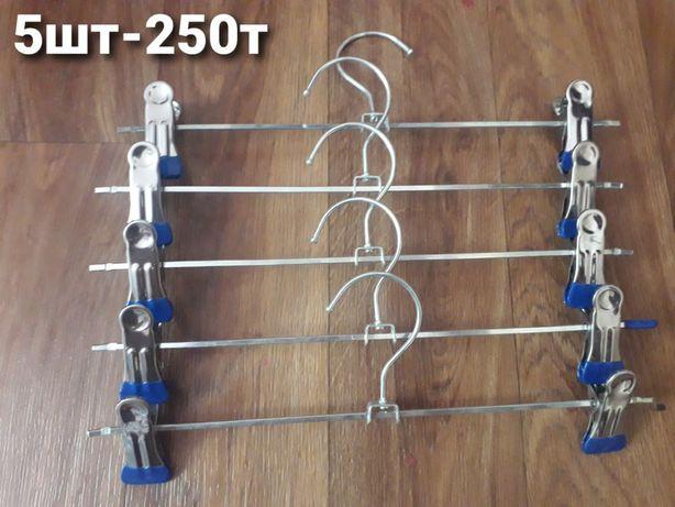 Вешалка для одежды цепь для Вешалка