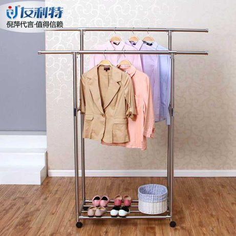 Вешалка для одежды гардеробная напольная YOULITE YLT-0321A