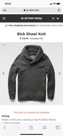 G-Star Пуловер шал яка