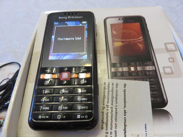 GSM-и с копчета:  Samsung, Sony Ericsson, Siemens, зарядни у-ва