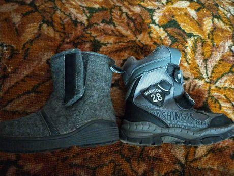Валенки и ботинки  32-34