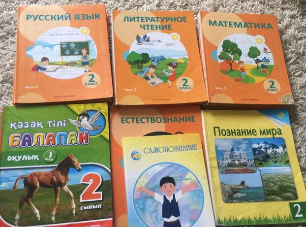 комплект учебников 2 класс