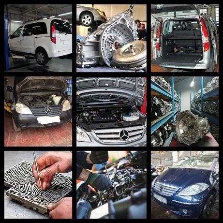 Reparatii cutii de viteze automate Mercedes A Class,B Class si Vaneo