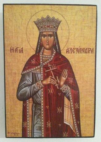 Икона на Света Александра icona Sveta Aleksandra