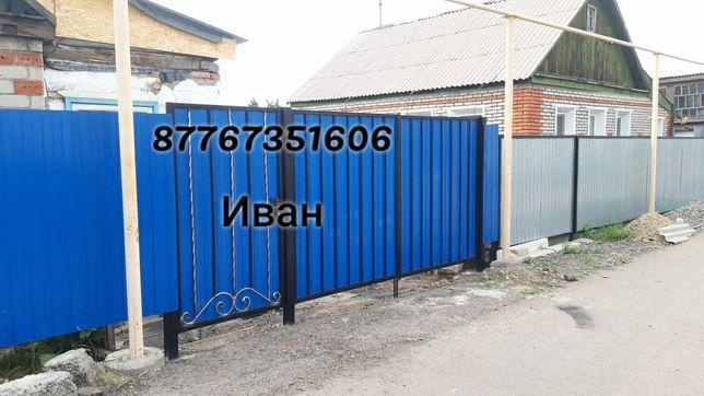 Заборы,ворота, двери, решетки и другие изделия из металла