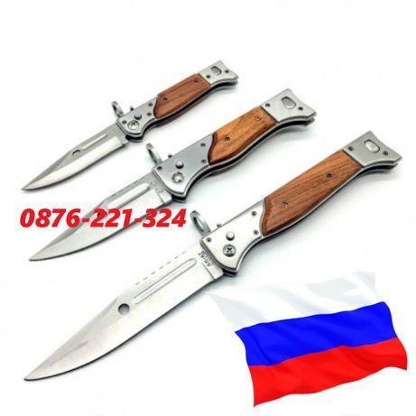 Руски СССР военен тактически сгъваем нож ножове с калъф подарък