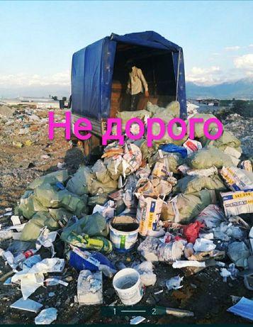 НЕДОРОГО!вывоз мусора
