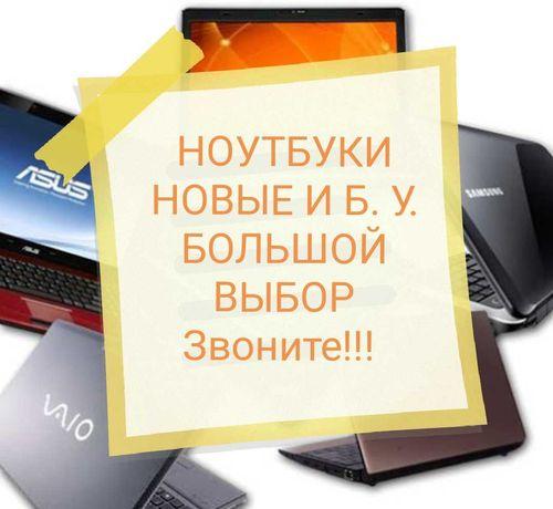 Acer Aspire 5750 (Core i5, Nvidia GT540) ноутбук для игр и работы.