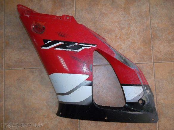 Ляв спойлер за Yamaha YZF-R1 RN01 1998 / 1999г.