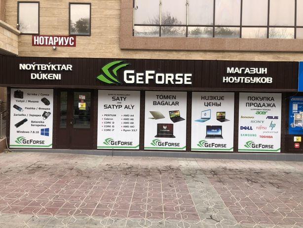 Магазин «GeForse» Н О У Т Б У К И Распродажа ! Акция !