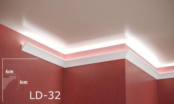 Профил за скрито осветление - LD 32
