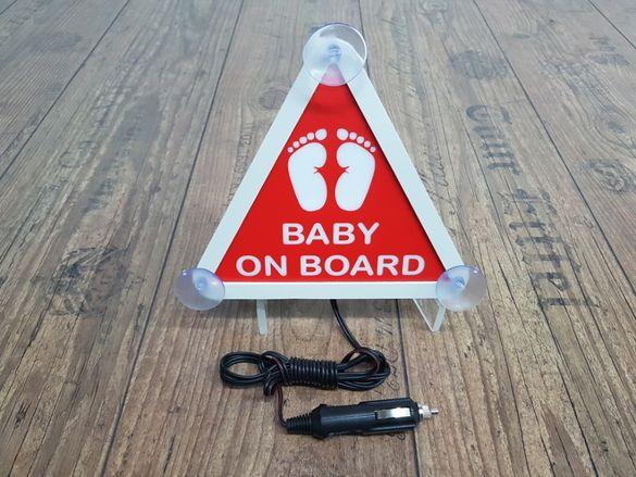 Светеща 3Д Табела BABY ON BOARD 12 волта