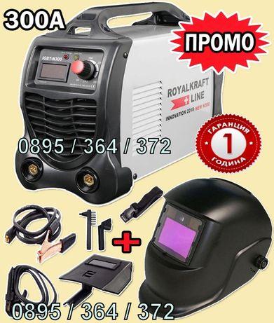 Немски електрожен - инвертор IGBT KrafT 300 + Маска за заваряне 03
