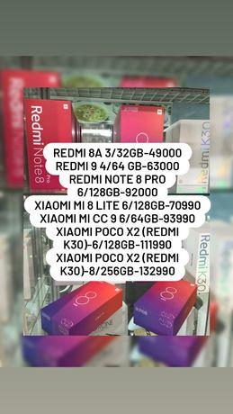Redmi 9 mi 8 lite Редми K30.Poco X2.CC9.Xiao mi 8 Lite ОРИГИНАЛ Кредит