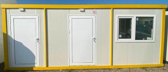 Офис контейнер с две помещения и климатик
