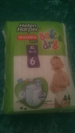 Продам детские памперсы