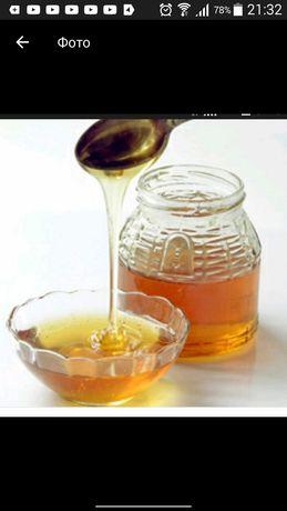 Натуральный майский мёд! Горная разнотравие!