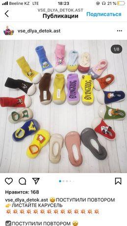 Аттипасы - умная анатомическая обувь