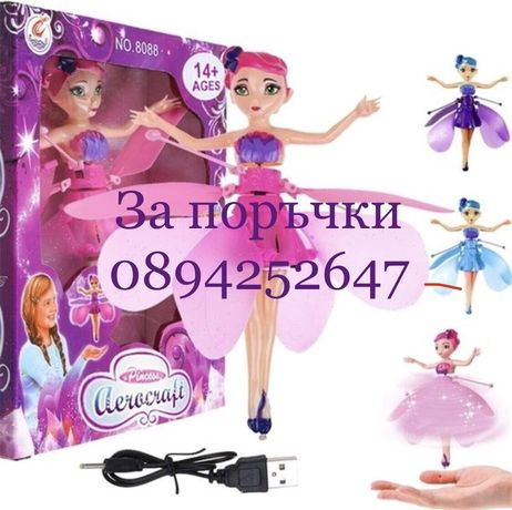 Летяща фея дрон кукла играчка фрозен елза frozen принцеса лети