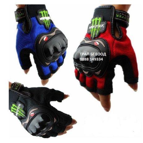 Ръкавици с протектори за мотор вело тактически еърсофт туризъм и др