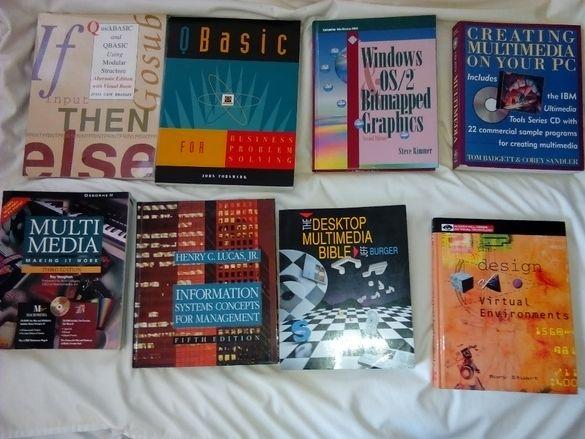 Книги, учебници, справочници