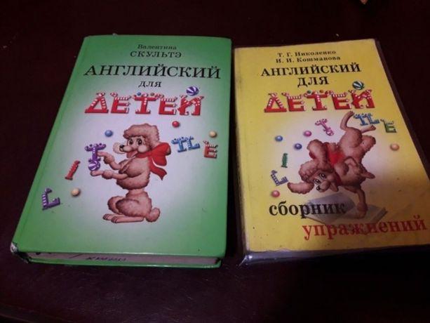 За 200 тг.одна книга