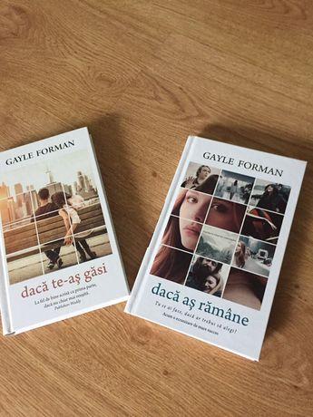 Set 2 carti: Daca te-as gasi/Daca as ramane - Gayle Forman