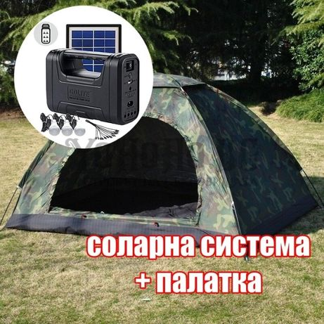 Промо оферта: Четириместна Палатка + Мобилна Соларна Система
