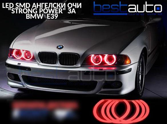 """LED SMD Ангелски очи """"STRONG POWER"""" ЗА BMW E39 - червени"""