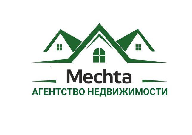 Агентство Недвижимости Mechta!