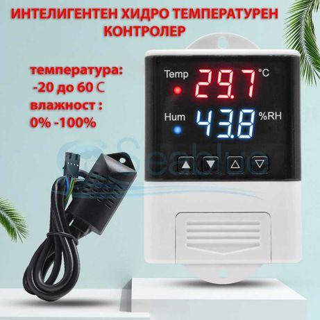 Контролер за температура и влажност 110-220V