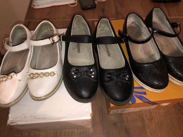 Детские туфельки, отдам бесплатно