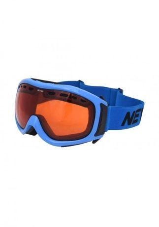 Ochelari ski Nevica Meribel